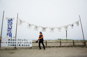 Photo_355